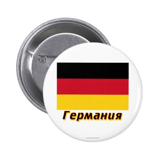 Germany Flag with name in Russian Buttons