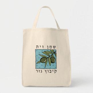 gezer olive oil tote bag