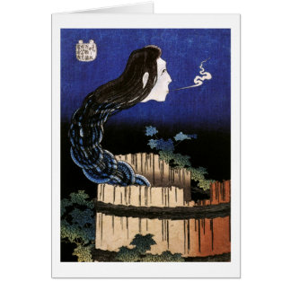 Ghost Emerging from Well Hokusai Japanese Fine Art Card
