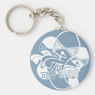 Ghost Mascot Basic Round Button Key Ring