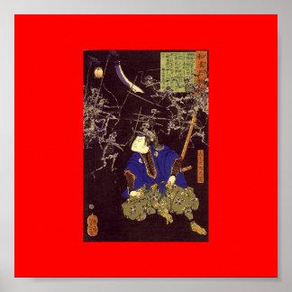 Ghost Samurai Painting c 1865 Poster