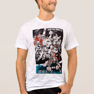 Ghosts and hobo beings shirt