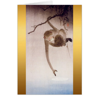 Gibbon reaching for the moon's reflection greeting card