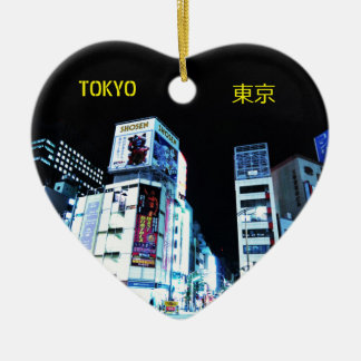 Ginza district in Tokyo, Japan at night Ceramic Ornament