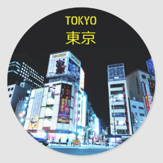 Ginza district in Tokyo, Japan at night Classic Round Sticker