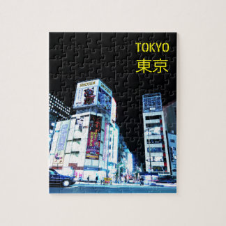 Ginza district in Tokyo, Japan at night Jigsaw Puzzle