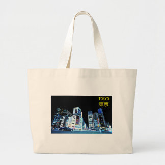 Ginza district in Tokyo, Japan at night Large Tote Bag