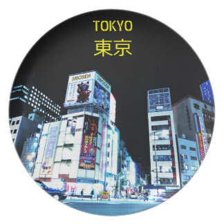 Ginza district in Tokyo, Japan at night Plate