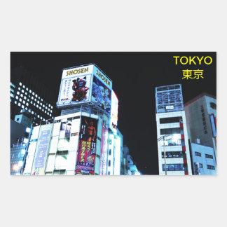 Ginza district in Tokyo, Japan at night Rectangular Sticker