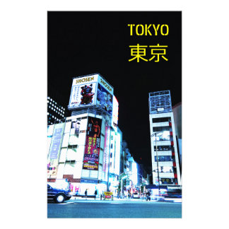 Ginza district in Tokyo, Japan at night Stationery
