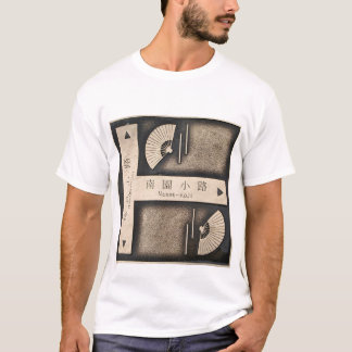 Gion Street Sign T-Shirt