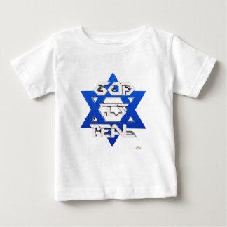 GIR2 BABY T-Shirt