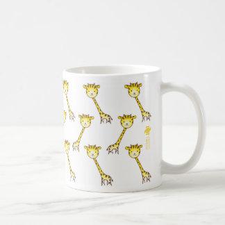 Giraffe style coffee mug