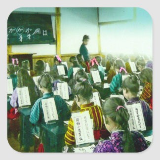 Girls School in Old Japan Vintage Classroom Square Sticker