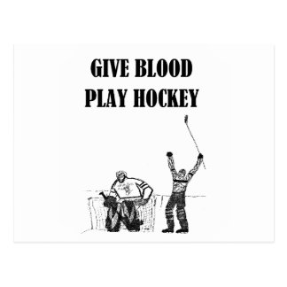 Give Blood Play Hockey Postcard