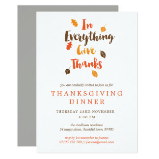 Give Thanks Leaves Thanksgiving Dinner Invitation