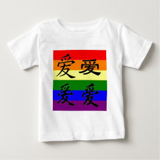 GLBT Pride in Chinese Symbols:  Love Baby T-Shirt