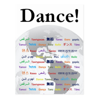 Global Dance - Dance in many languages Postcard