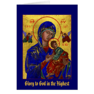 Glory to God in the Highest Greeting Card