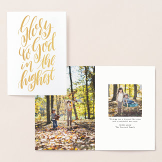 Glory to God religious foil Christmas card