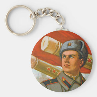 Glory to the Soviet Artillery Basic Round Button Key Ring