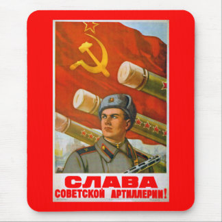 Glory to the Soviet Artillery Mouse Pad