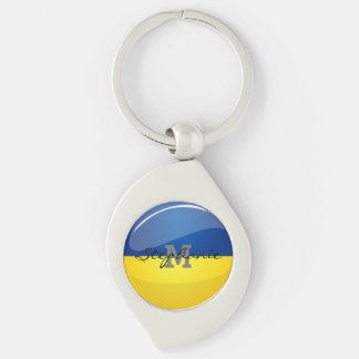 Glossy Round Ukrainian Flag Key Ring