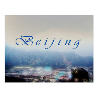 Glowing Beijing Postcard