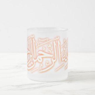 Glowing Bismillahon a frosted mug