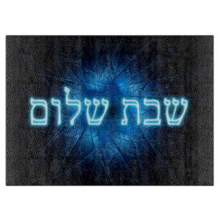 Glowing Blue Shabbat Shalom Cutting Board