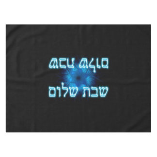 Glowing Blue Shabbat Shalom Tablecloth