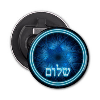 Glowing Blue Shalom On Etched Star of David
