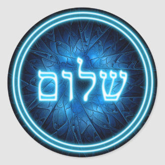 Glowing Blue Shalom On Etched Star of David Classic Round Sticker