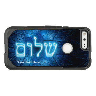 Glowing Blue Shalom On Etched Star of David OtterBox Commuter Google Pixel Case
