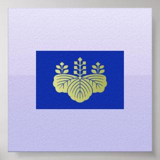Go shichi no kiri crest 2, Japan Poster