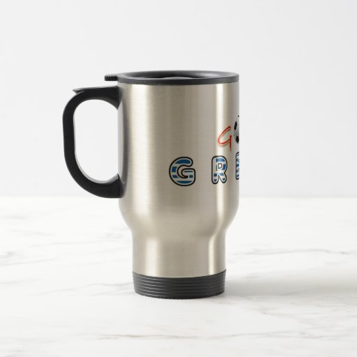 GOAL Greece Mug