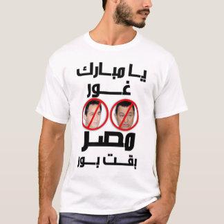 Goaway T-Shirt