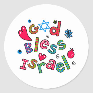 God Bless Israel Text Expression Round Sticker