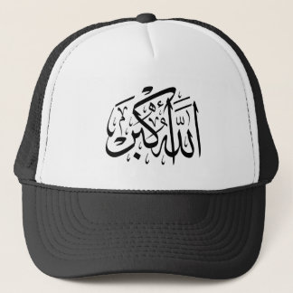 God is the Greatest Trucker Hat