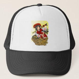 God lowering! Miyako way English story Omiya Trucker Hat