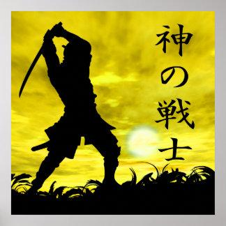 God's Warrior Poster