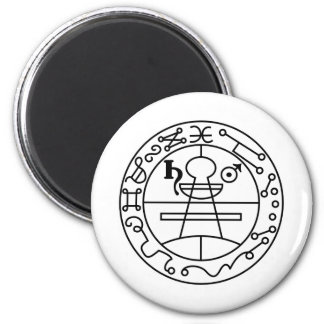 Goetia Seal of Solomon 6 Cm Round Magnet