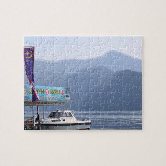 Going to Nami Island Jigsaw Puzzle