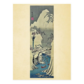 Going up the Fuji River, winter by Ando,Hiroshige Postcard