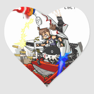 Going up to the capital! Worldwide master English Heart Sticker