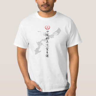 Goju Karate shirt with Okinawan Islands