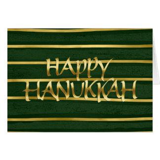 Gold and Green Stripe Hanukkah Card