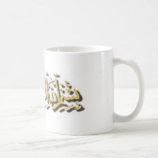 Gold Bismillah Mug