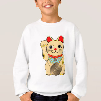 Gold Cat Sweatshirt