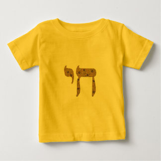 Gold Chai Infant Shirt